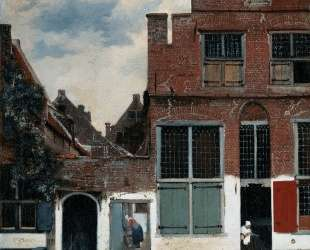 The Little Street — Ян Вермеер