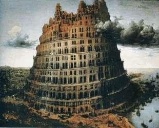 Маленькая Вавилонская башня — Питер Брейгель Старший