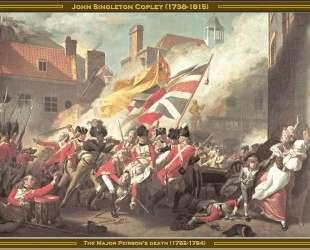 Битва при Джерси (Смерть майора Пейрсона) — Джон Синглтон Копли