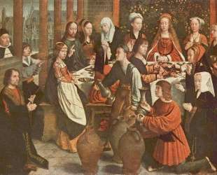 The Marriage at Cana — Герард Давид