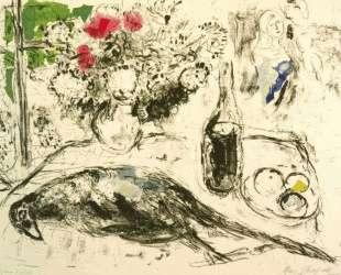 Фазан — Марк Шагал