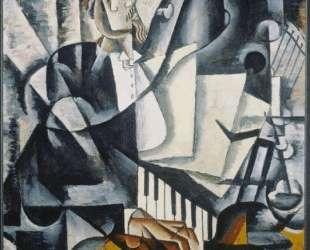 The Pianist — Любовь Попова