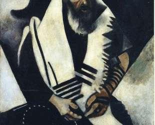 Молящийся еврей (Раввин Витебска) — Марк Шагал