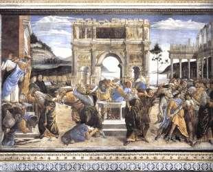 Наказание Корея, Дафана и Авирона — Сандро Ботичелли