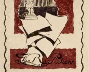 The Rag Pickers — Мауриц Корнелис Эшер
