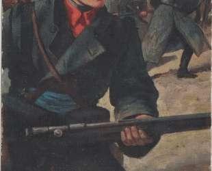 Le sang rouge de Garibaldi — Сергей Соломко