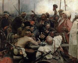 The Reply of the Zaporozhian Cossacks to Sultan Mahmoud IV — Илья Репин