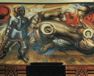 The Resurrection of Cuauhtemoc — Давид Альфаро Сикейрос