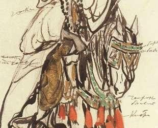 Всадник из религиозной процесии — Константин Коровин