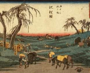 The road connecting Edo (Tokyo) and Kyoto — Хиросиге