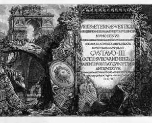 The Roman antiquities, t. 1, Plate I. — Джованни Баттиста Пиранези