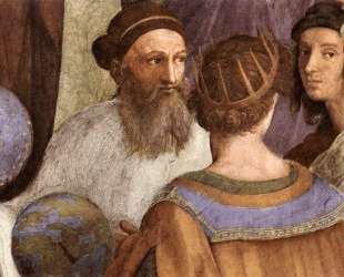 The School of Athens (detail) — Рафаэль Санти
