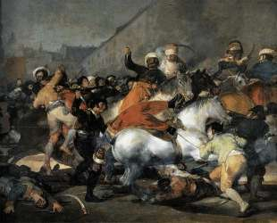 The Second of May, 1808: The Charge of the Mamelukes — Франсиско де Гойя