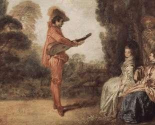 The Seducer — Антуан Ватто