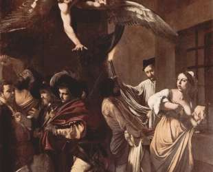 Семь дел милосердия — Караваджо