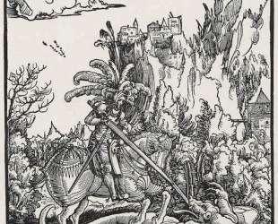 Святой Георгий, убивающий дракона — Альбрехт Альтдорфер