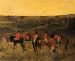 Начало охоты — Эдгар Дега