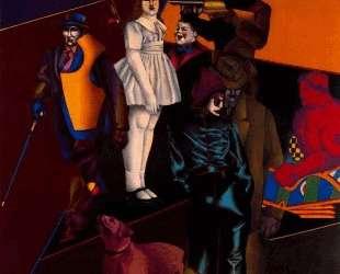 The Street — Ричард Линдер