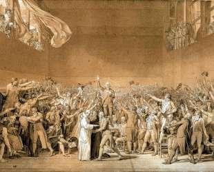 Клятва в Зале для игры в мяч, 20 июня 1789 — Жак Луи Давид