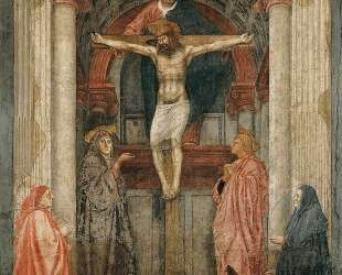 The Trinity — Мазаччо