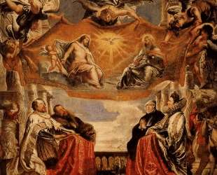 The Trinity Adored By The Duke of Mantua And His Family — Питер Пауль Рубенс