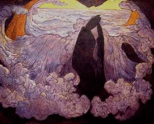 The Violet Wave — Жорж Лякомб