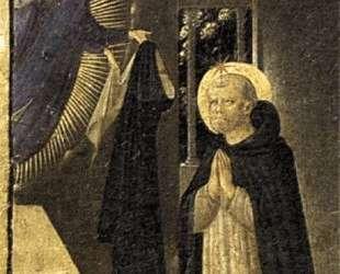 Богородица передает одеяние Св. Доминику — Фра Анджелико