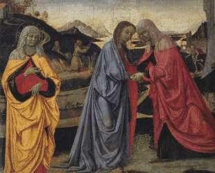 Посещение Св. Анны и Св. Иоанна — Пьетро Перуджино