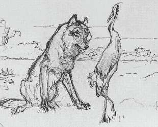 Волк и Журавль — Валентин Серов