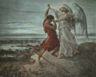 Борьба Иакова с ангелом — Гюстав Доре