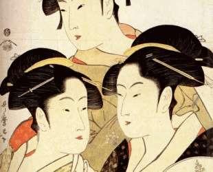 Three Beauties of the Present Day — Китагава Утамаро