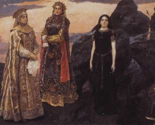 Three princess of the Underworld — Виктор Васнецов