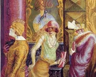 Three Prostitutes on the Street — Отто Дикс