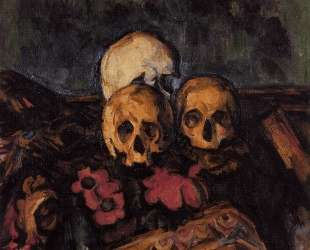 Three Skulls on a Patterned Carpet — Поль Сезанн