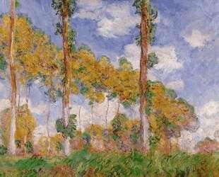 Три дерева летом — Клод Моне