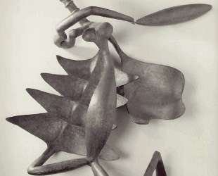 Throat Cut — Альберто Джакометти
