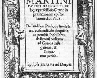 Title page in the form of a Renaissance niche — Ганс Гольбейн Младший