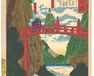Tokugawa Iemitsu and Ii Naotaka in Nikko — Цукиока Ёситоси