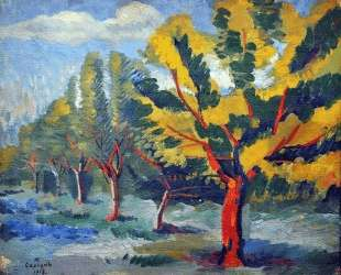 Trees — Мартирос Сарьян
