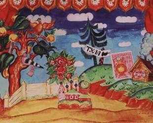 Тула2. Эскиз декорации к пьесе Е. Замятина 'Блоха' — Борис Кустодиев