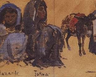 Две женские фигуры. Мужская фигура с осликом. — Василий Поленов