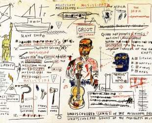 Неоткрытый гений — Жан-Мишель Баския