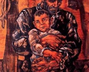 Utitled 1975 — Вела Дзанетти