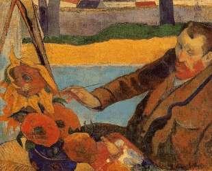 Ван Гог рисует подсолнухи — Поль Гоген