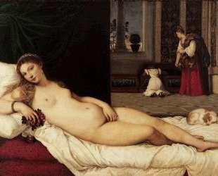 Venus of Urbino — Тициан