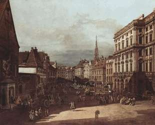View of Vienna, flour market of Southwest seen from northeast — Бернардо Беллотто