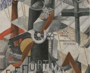 Visual Synthesis of the Idea: 'War' — Джино Северини