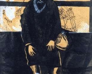 Война — Марк Шагал