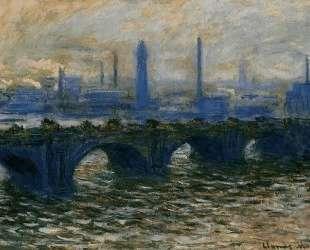 Мост Ватерлоо — Клод Моне