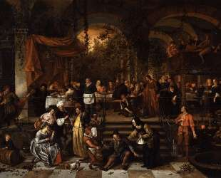Wedding Feast at Cana — Ян Стен